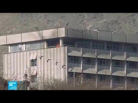 22 قتيلا في الهجوم الذي تبنته حركة طالبان على فندق في العاصمة الأفغانية