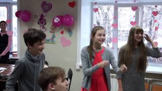 Тематический урок ко Дню Святого Валентина
