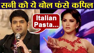 Kapil Sharma gets into TROUBLE after calling Sunny Leone ITALIAN PASTA in Show | FilmiBeat