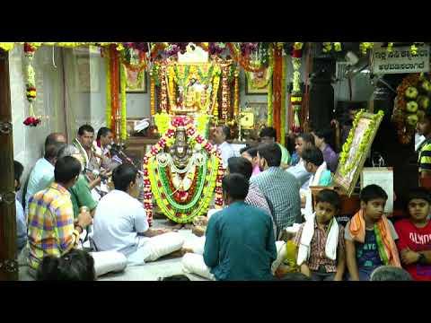 Bhajan by Karkala Bhajana Mandali at Harikandige Venkatramana Temple