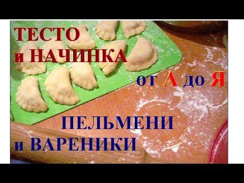 как готовить кэш