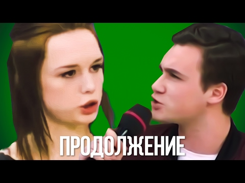 Инжойкин про Шурыгину  ВИДЕО онлайн
