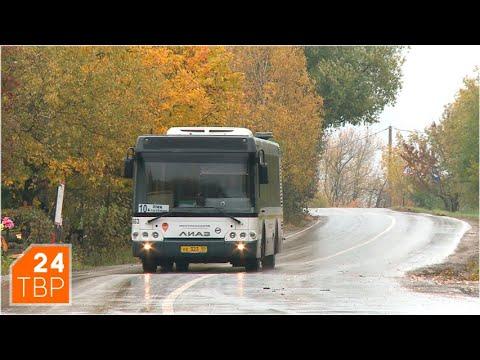 Запустили автобус до «Троицкой слободы» | Новости | ТВР24 | Сергиев Посад