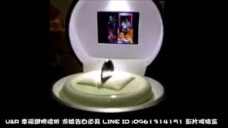 求婚鑽戒 戒指盒 打開撥放求婚影片  求婚道具 浪漫 驚喜 超感人的求婚 浪漫求婚 LED發光盒 音樂盒 可錄音 撥放照片