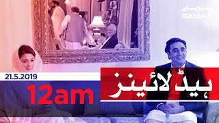 Samaa Headlines - 12AM - 21 May 2019