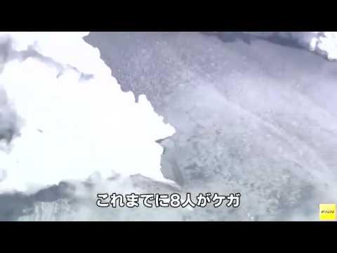 御嶽山で噴火 けが人複数のほか、約150人取り残されているもよう14 09 27