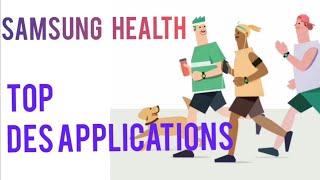 شرح مبسط لطريقة عمل التطبيق Samsung health screenshot 1