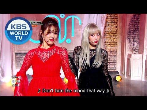 UNI.T - No More | 유니티 - 넘어 [Music Bank HOT DEBUT / 2018.05.18]