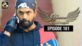 Queen Episode 161 || ''ක්වීන්'' || 24th March 2020 Thumbnail