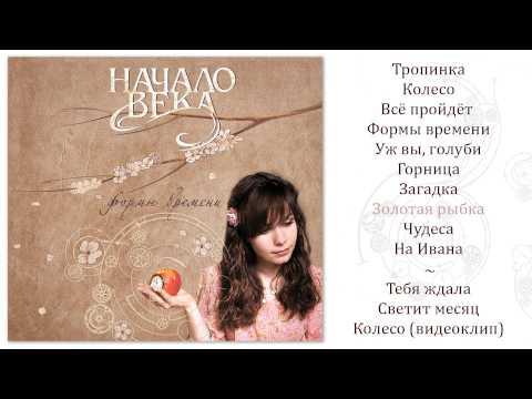 Полностью голая Екатерина Гусева фото и 3 видео