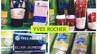 yVES ROCHER#обзор заказа Ив Роше! Скидки и подарки! Новогодние ЛИМИТКИ !!!