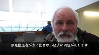 イギリス原発輸出・住民へのインタビュー