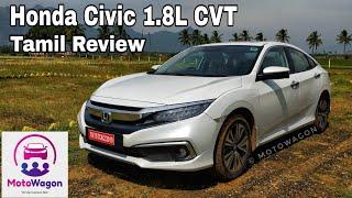 Honda Civic 2019 1.8L CVT - Best Executive Sedan.? - Tamil Review - MotoWagon