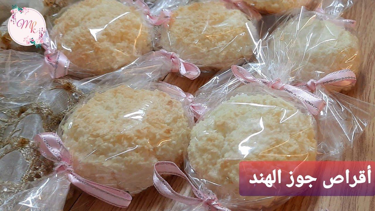 كاتو جوز الهند Aleppo Cuisine