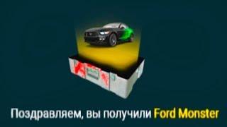 GTA RP BOX ПОТРАТИЛ 20.000 РУБ. НА КЕЙСЫ! - ВЫПАЛ ФОРД МУСТАНГ И 10 МИЛЛИОНОВ РУБЛЕЙ!