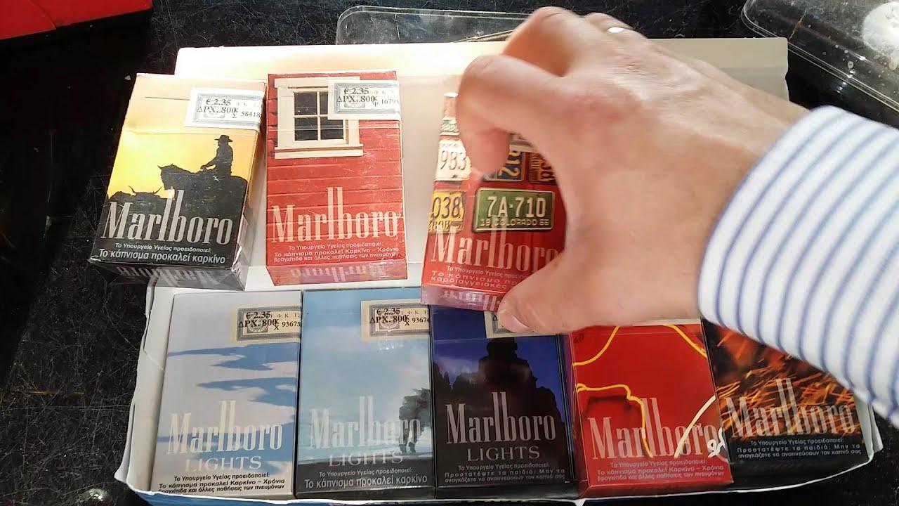 Marlboro special blend cigarettes Marlboro