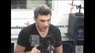 Борис Немцов  Когда выборы фарс. Часть1.