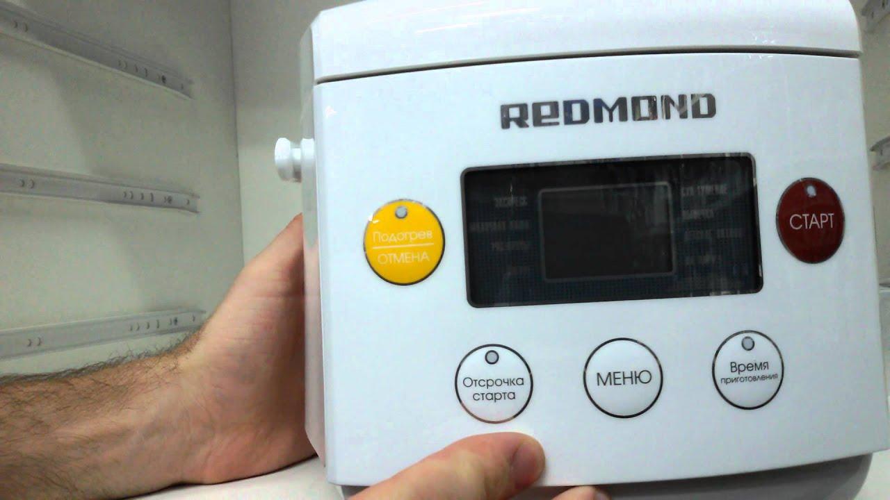 Инструкция К Мультиварке Redmond Rmc-02