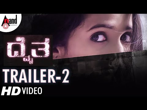 DVAITA-Suspence & Thriller Kannada HD Trailer - 2 | Prasad Vasishta | Shrithama | Nanasu Combines