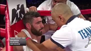 Ferdinand Kerobyan vs Lucius Johnson Full Boxing Match 1/28/2018