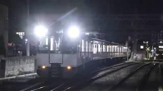 近鉄9820系EH23 五位堂検修車庫出場回送