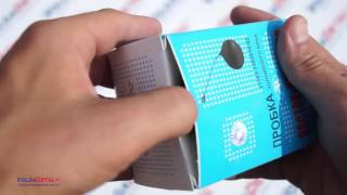 видео Ваз 2112: крышка бензобака - методы защиты