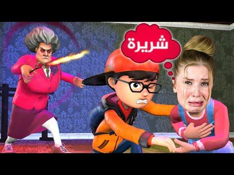 سحرت المدرسة الشريرة وحلوتها لخنزير 😂🔥نصدمت و صارت مجنونة 😂 - Rima