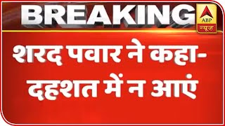 Party And Family Are Different, Don't Panic: Sharad Pawar To NCP MLAs | ABP News