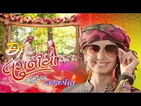 Gujarati 2016 New DJ Songs | DJ Laganiya |...