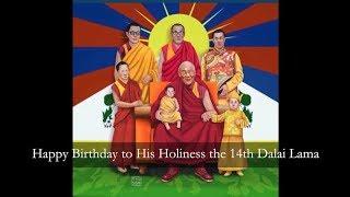 His Holiness the 14th Dalai Lama's 84th Birth Anniversary