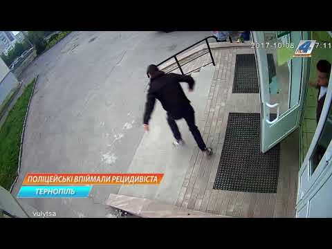 TV-4: У Тернополі спіймали магазинного крадія