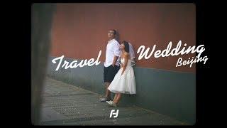 Travel-Themed Wedding in Beijing | FeiyuTech a2000