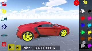 Lykan Hypersport 3D Test Drive