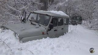 УАЗ, Нива и Шеви Нива в лесу по глубокому снегу. Часть 1.