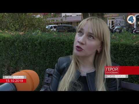 TV-4: Що тернополяни думають про закінчення війни на Сході? - Межа правди, 15.10.2019
