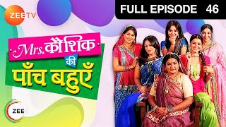 Mrs. Kaushik Ki Paanch Bahuein | Hindi Serial | Full Episode - 46 | Ragini, Vibha Chibber | Zee TV
