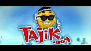 Приглашаем на новогодний вечер Таджик Шоу