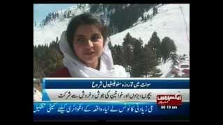 Snow festival in swat valley Pakistan Tourism fromot in swat sherin zada express news swat.flv