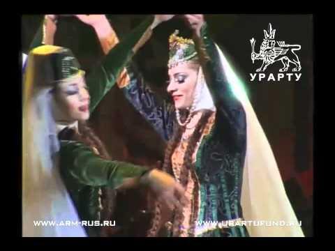 Пятидесятилетие Государственного ансамбля танца Армении 11   Арцахи
