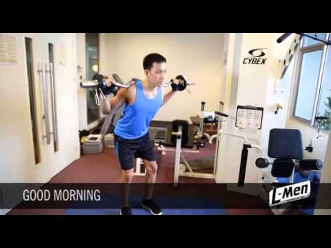 Gerakan Latihan Otot Paha, Pinggul - Good Morning