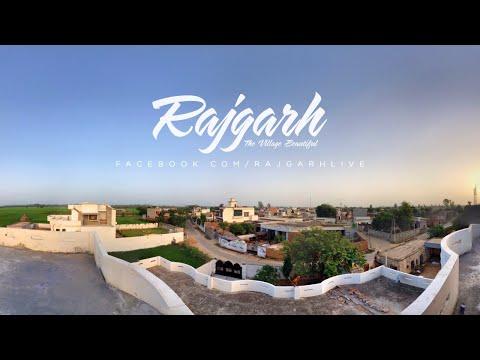 Rajgarh, The Village Beautiful [270 Degree Panoramic Video]