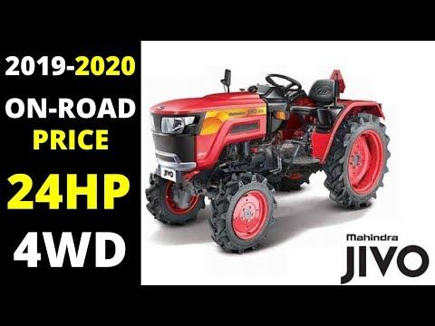 2019-2020 Mahindra JIVO 245 DI 4WD 24HP Tractor Onroad Price | Mahindra JIVO 245 DI Price,Power,Spec
