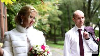 30 сентября 2017г. свадьба Дмитрия и Марины