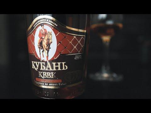 Коньяк «Кубань» КВВК (ЗАО «Новокубанское») Магнит (18+)