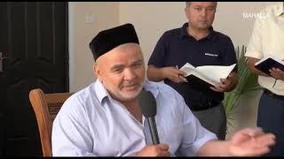 Xalq Bilan Muloqot | Андижон вилоятида вилоят ҳокими қабули [01.08.2019]