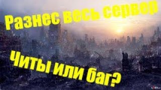 Crmp 0.3e Trainer and Sobeit Читы или баг?