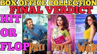 Pati patni aur woh Verdict Hit or Flop | Box office collection | Pati patni aur woh vs panipat colle