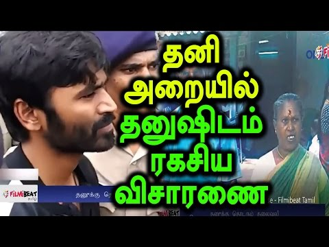 Actor Dhanush Case Adjourned To March 20 - Filmibeat Tamil