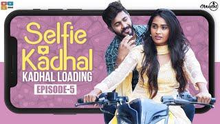 Selfie Kadhal | Episode -5 | KADHAL LOADING | Poornima Ravi | Araathi | Tamada Media