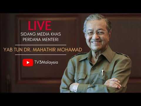 Sidang Media Perdana Menteri | 20 July 2018